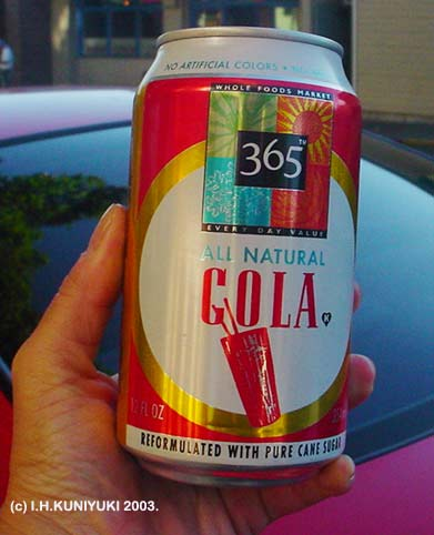 365 Natural Cola  -  ( Whole Foods )
